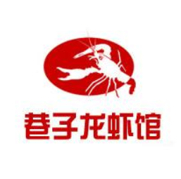xiang子龙虾
