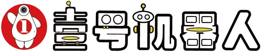 壹号全脑机器人教育加盟