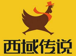 西域传说大盘鸡