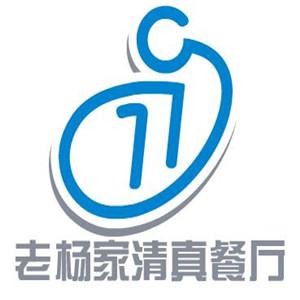 laoyang家清zhencan厅