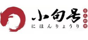 xiao句号日本料li