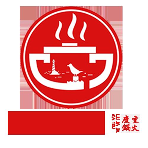 劉家佳碼頭重慶老火鍋