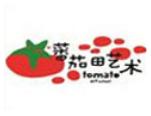 番茄田艺术教育