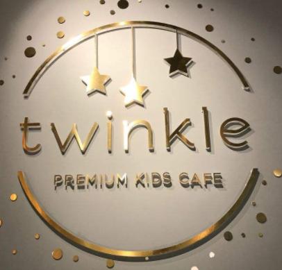 Twinkle耀童親子餐廳