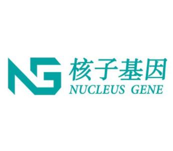 核子基因诚邀加盟