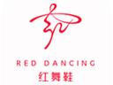 红舞鞋少儿舞蹈诚邀加盟