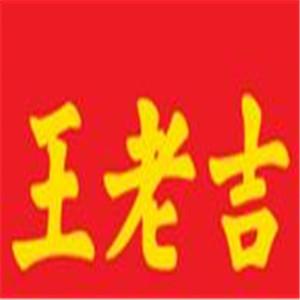 王老吉山楂时光