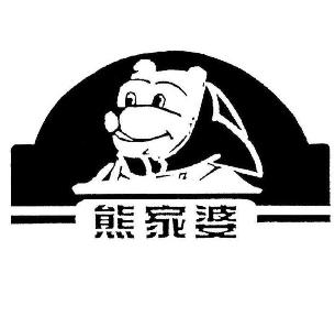 熊家婆加盟