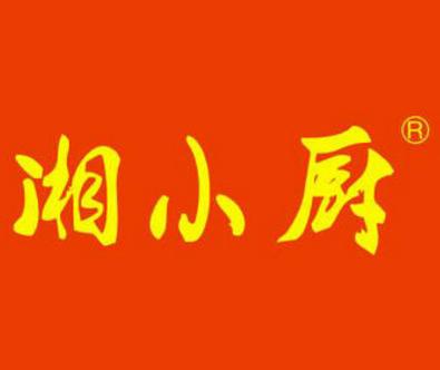 湘xiao厨