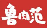 魯肉范臺灣鹵肉飯