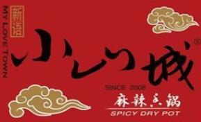小山城麻辣香锅