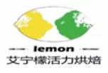 艾檸檬活力烘焙