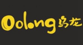 Oolong乌龙诚邀加盟