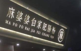 ma苝ai虐准曳食Ψ?> <a href=