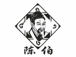 陈伯烧仙草诚邀加盟