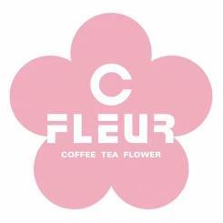 CFLEUR希芙樂茶飲