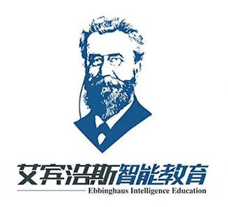 艾宾浩斯智能教育