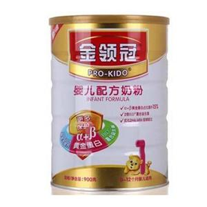 金领冠奶粉