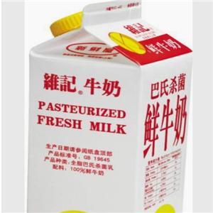 維記鮮牛奶