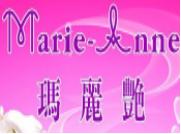 瑪麗艷美容院