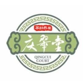 翠庆堂养发馆