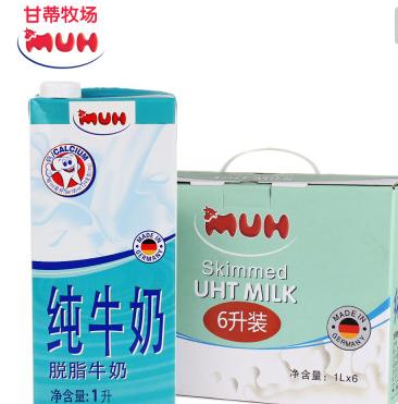 甘蒂牧chang纯牛奶