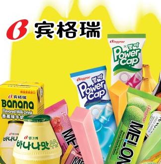 賓格瑞香蕉牛奶