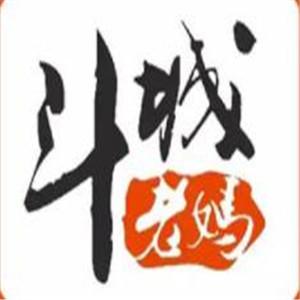 dou城lao妈砂锅chuanchuan