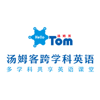 汤姆客英语培训