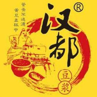 汉都豆jiang