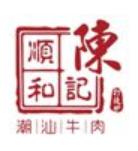 陳記順和潮汕牛肉誠邀加盟