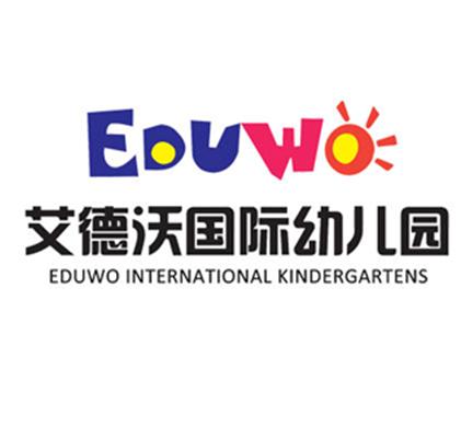 艾德沃国际幼儿园