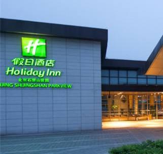 景園假日酒店加盟
