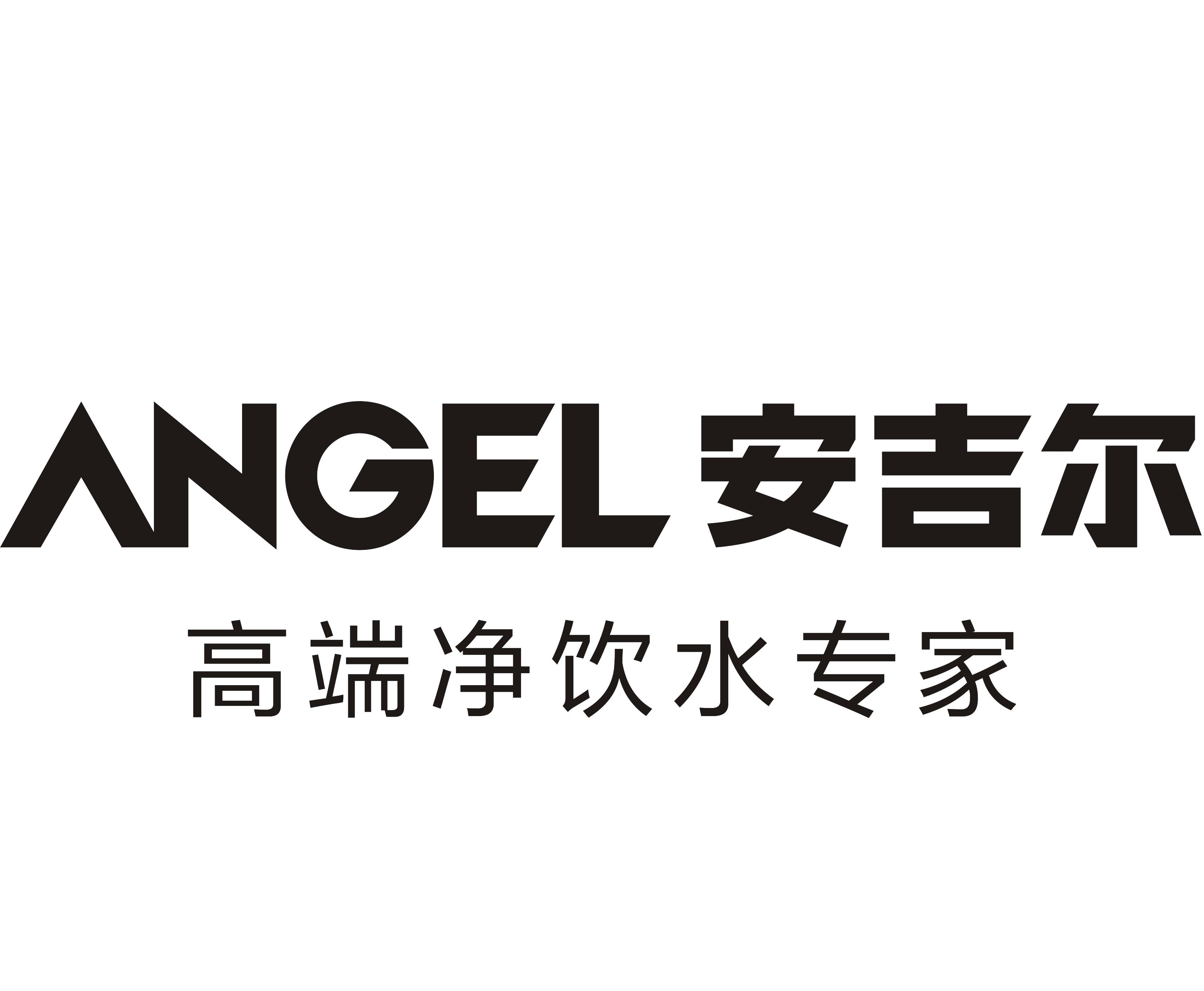 安吉爾凈水器加盟