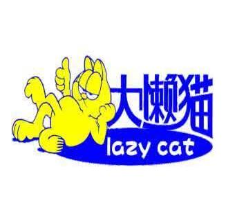 大懒猫懒人生活优品馆