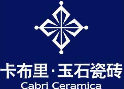 卡布里玉石瓷磚加盟