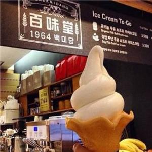 百味堂冰淇淋