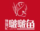 馋锦记啵啵鱼诚邀加盟