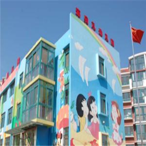 海貝爾幼兒園