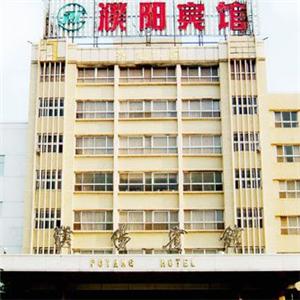 濮陽賓館加盟