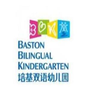 培基双语幼儿园