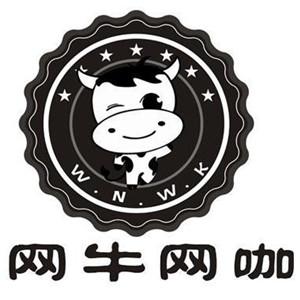 網牛網咖加盟