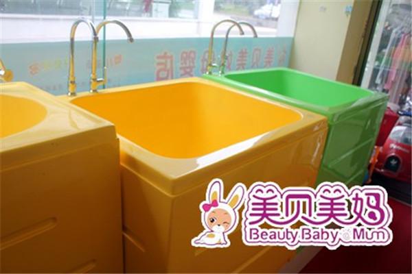 美贝美妈母婴生活馆——洗澡设备展示