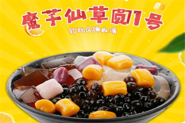 柠檬达人饮品仙草芋圆展示