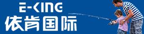 龙王恨依肯国际渔具加盟