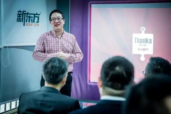 新东方教育投资