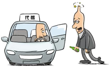 代驾公司投资