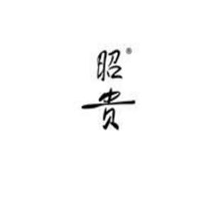 昭贵祛痘加盟