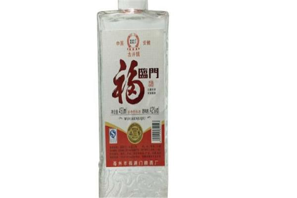 福滿門酒加盟
