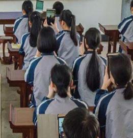大华图教育